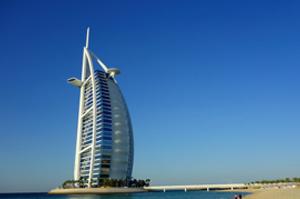 Dubai Puente de Diciembre