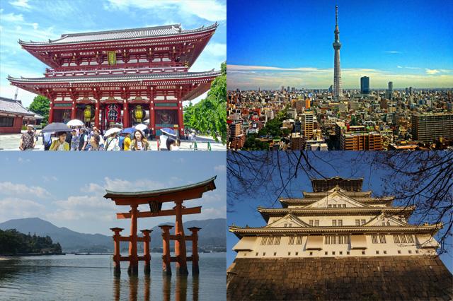 Japón-Tradicional-imagen-unica